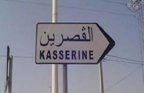 القصرين تونس الآن tunisnow.tn تونس tunisnow.tnتونس الآن