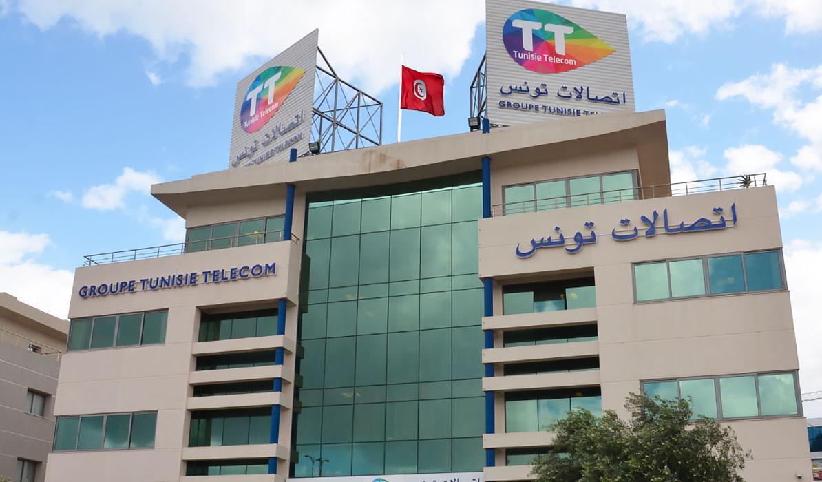 بلاغ من اتصالات تونس حول الوضع الاجتماعي في المؤسسة