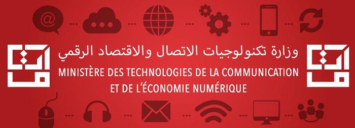 وزارة تكنولوجيات الاتصال تفتح باب الترشح لمنصب رئيس مدير عام شركة اتصالات تونس