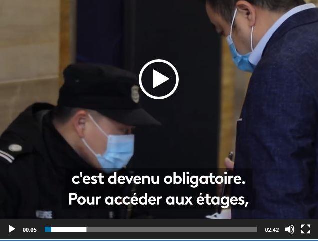 فيروس كورونا: الصين تتحول إلى قاعدة بيانات كبيرة
