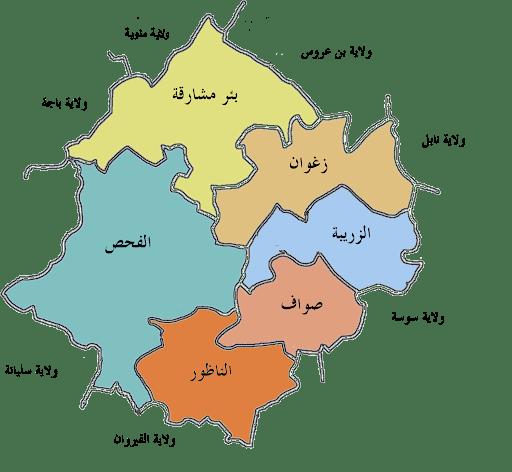 قرارات خطيرة تهم ولاية زغوان
