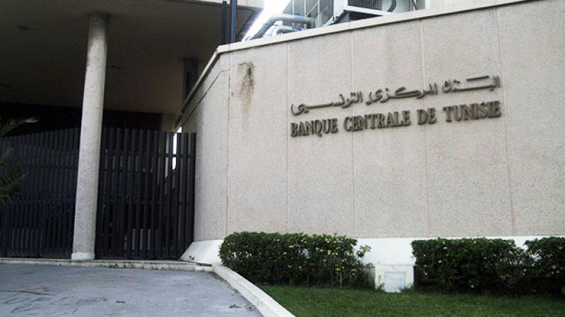 البنك المركزي تونس الآن tunisnow.tn تونس tunisnow.tnتونس الآن