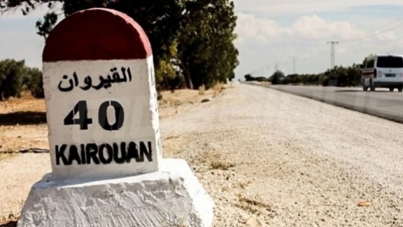 القيروان تونس الآن tunisnow.tn تونس tunisnow.tnتونس الآن