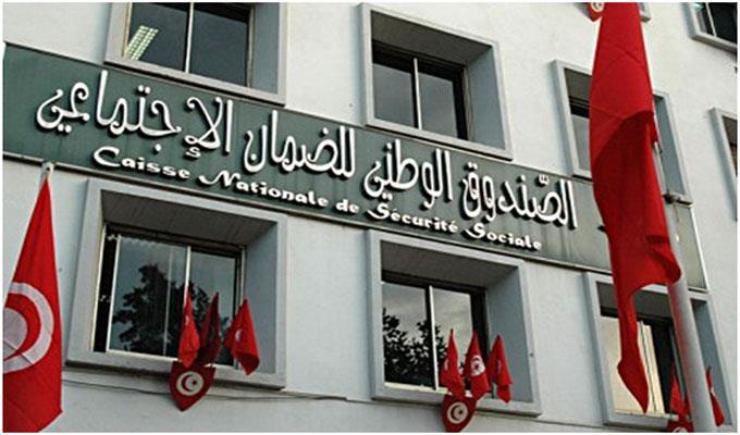 الضمان الاجتماعي تونس الآن tunisnow.tn تونس tunisnow.tnتونس الآن