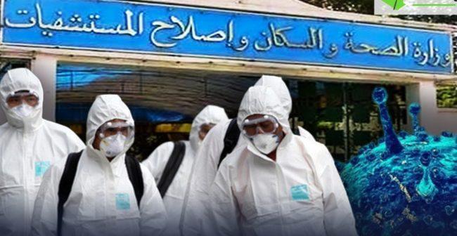 Coronavirus en Algérie: 186 nouveauxcas, 7 décès et 60 guérisons