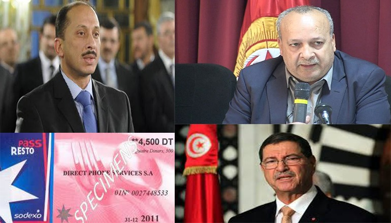 وصول الأكل تونس الآن tunisnow.tn تونس tunisnow.tnتونس الآن