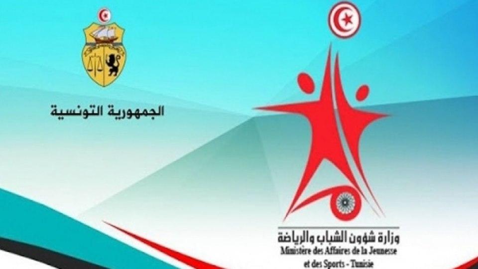 رسمي/الاتفاق على استئناف النشاط الرياضي في تونس
