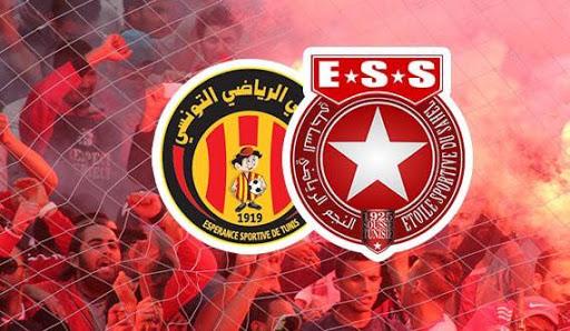 الدور السادس لكأس تونس / النجم يجتاز عقبة الترجي بنجاح