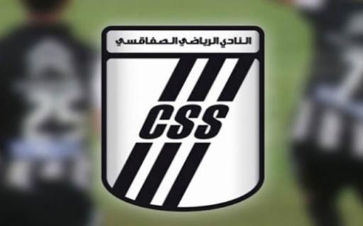 السوبر/ 3 لاعبين خارج تشكيلة النادي الصفاقسي