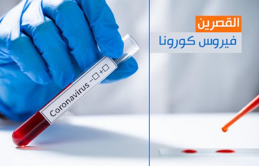 القصرين/ نداء استغاثة من المدير الجهوي للصحة بسبب كورونا