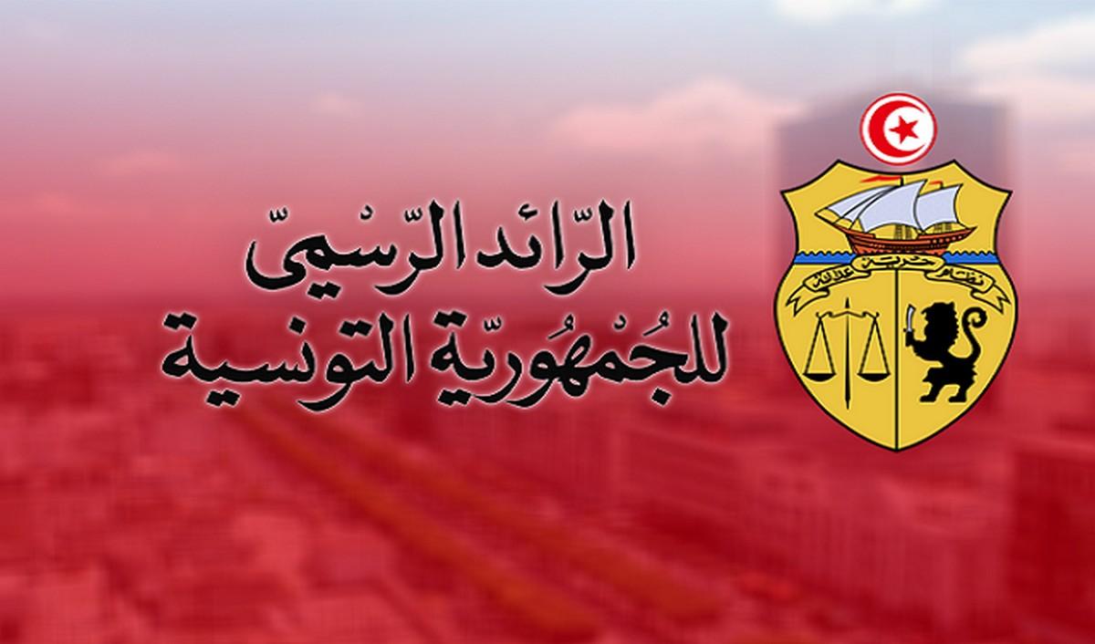 صدور ثلاثة أوامر رئاسية بعدد اليوم من الرائد الرسمي للجمهورية التونسية