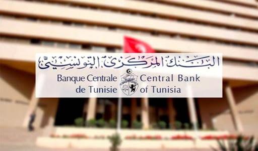 ادارة البنك المركزي تكشف عن موقفها من قانون الانعاش الاقتصادي
