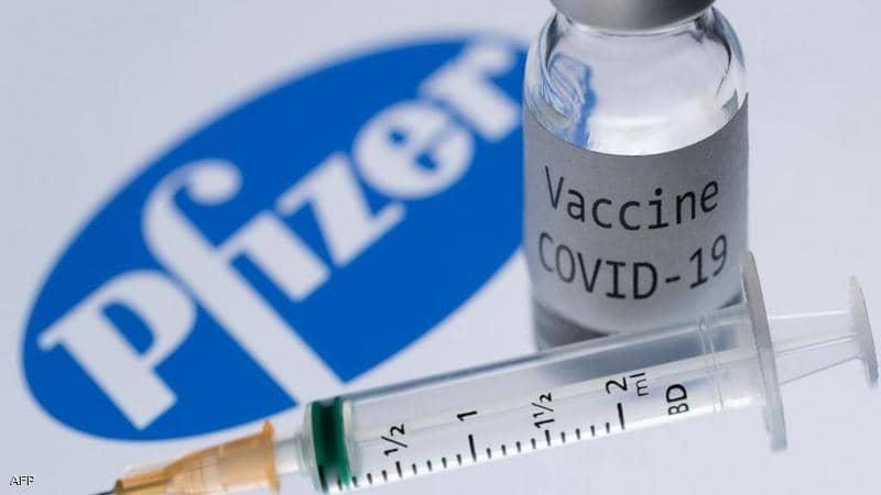 """هذا اللقاح حمايته أطول من """"فايزر"""""""