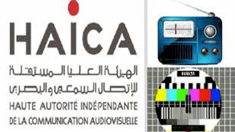 """""""الهايكا"""" توضح حيثيات قرار إغلاق قناة نسمة وإذاعة القرآن الكريم"""