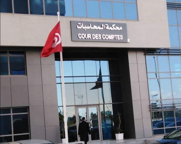 محكمة المحاسبات: الشروع في إصدار الأحكام بخصوص المخالفات في انتخابات 2019