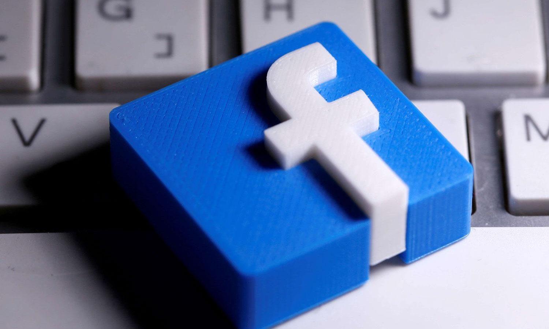 """منصة جديدة   للأخبار من """"فيسبوك"""""""