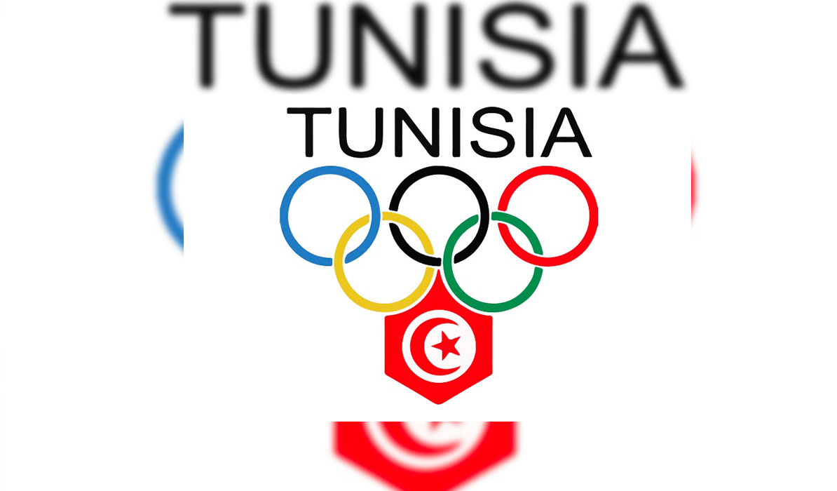 اللجنة الوطنية الاولمبية التونسية تعلن عن موعد جلستها العامة..