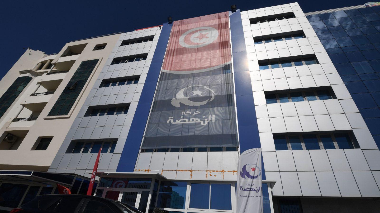 113 قياديا يستقيلون من النهضة