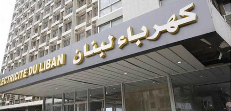 شركة تركية تحذر لبنان: تسوية الديون أو قطع للكهرباء