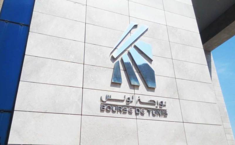 بورصة تونس تقفل حصة البارحة على ارتفاع طفيف بنسبة 0,08 بالمائة