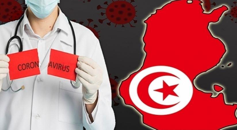 وزارة الصحة تعلن عن حصيلة محينة للاصابات والوفيات بكورونا