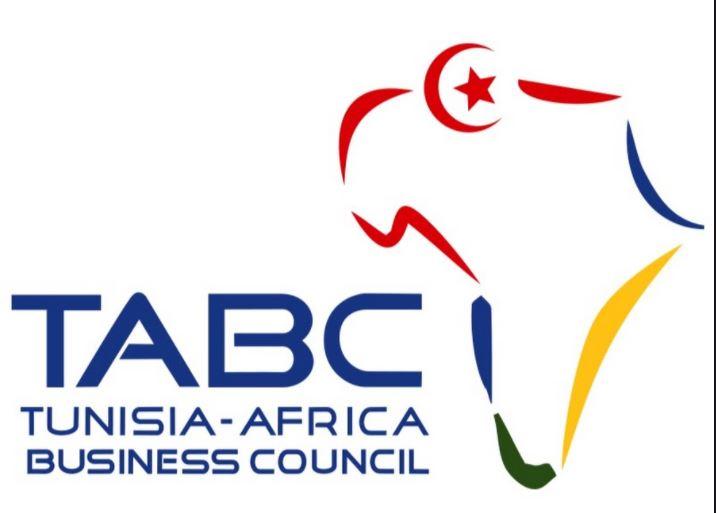 المؤتمر الرابع لتمويل الاستثمار والتجارة في إفريقيا