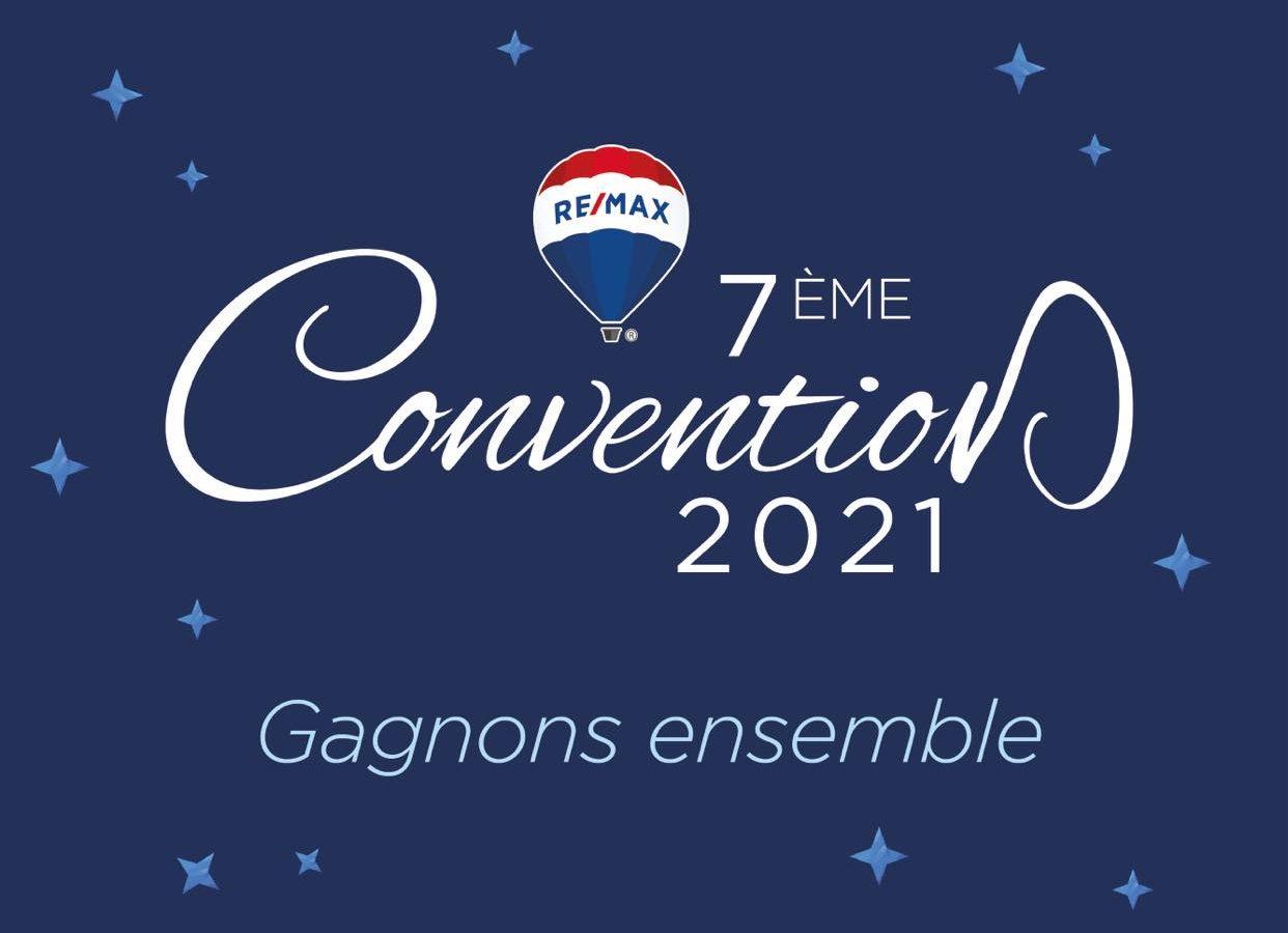 """ري/ماكس تونس تعلن عن قرارات مؤتمرها السّابع لسنة 2021تحت شعار """"لنفوز معا"""""""