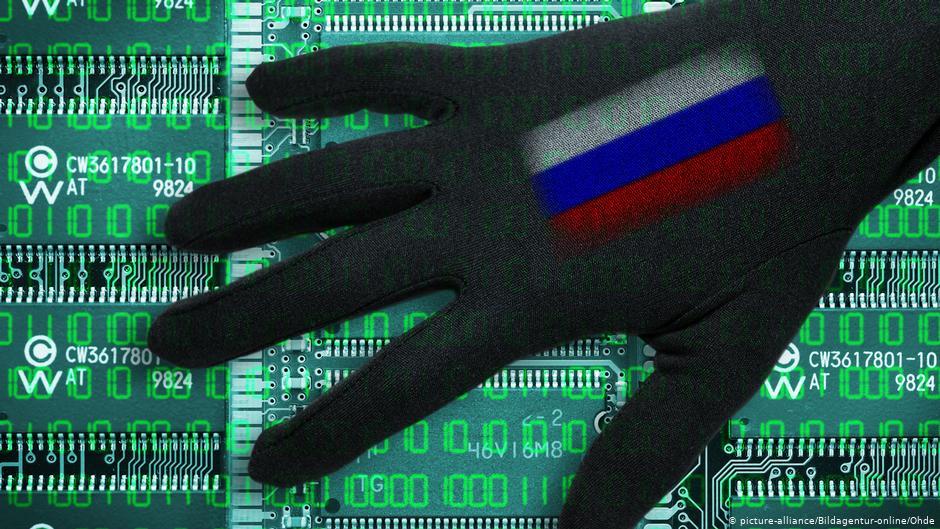 القبض على عالم روسي في ألمانيا متهم بالتجسس لحساب موسكو
