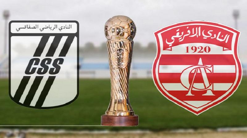 بعد ان اعلنت عن 500 متفرج/جامعة كرة القدم تلغي الحضور الجماهيري في نهائي كأس تونس