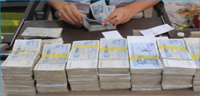 عقوبات لم تُنفّذ على عدد من البنوك