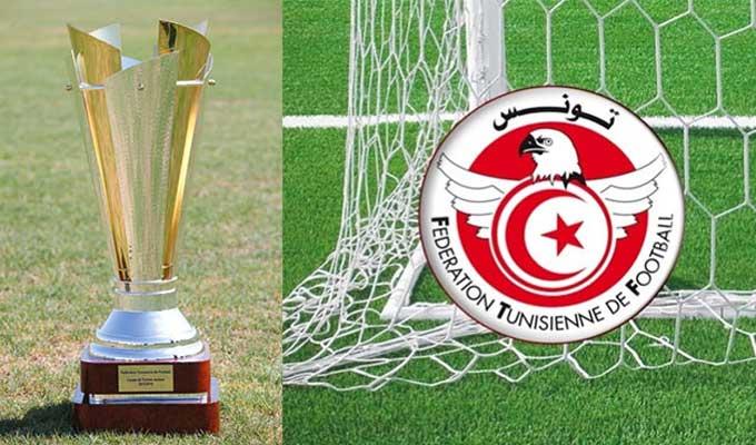 كأس تونس لكرة القدم: تحديد موعد مواجهات الدور نصف النهائي