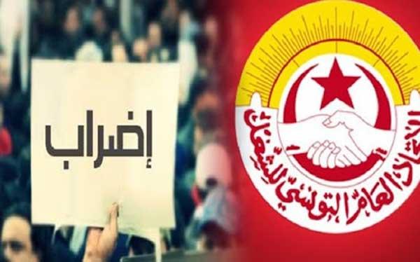 اتحاد الشغل بسوسة/ الاثنين تحديد موعد الإضراب العام