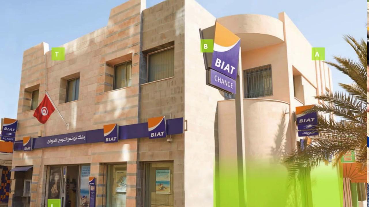 بنك تونس العربي الدولي يقدم عرضا سكن خاصا للمهاجرين