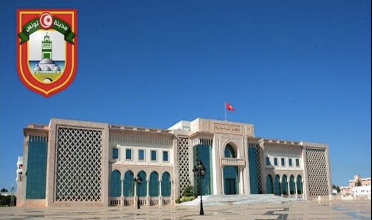 حقيقة جمع قوات أمنية وعسكرية أرشيف بلدية تونس