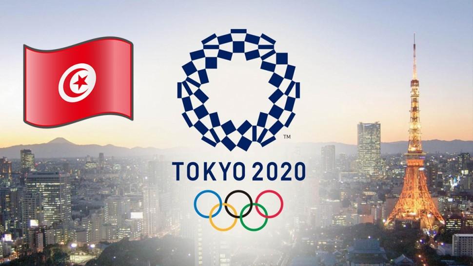 برنامج المشاركة التونسية في الاولمبياد (الجمعة 30 جويلية2021)