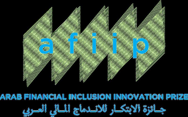 التمديد في موعد المشاركة في جائزة الابتكار للشمول المالي العربي