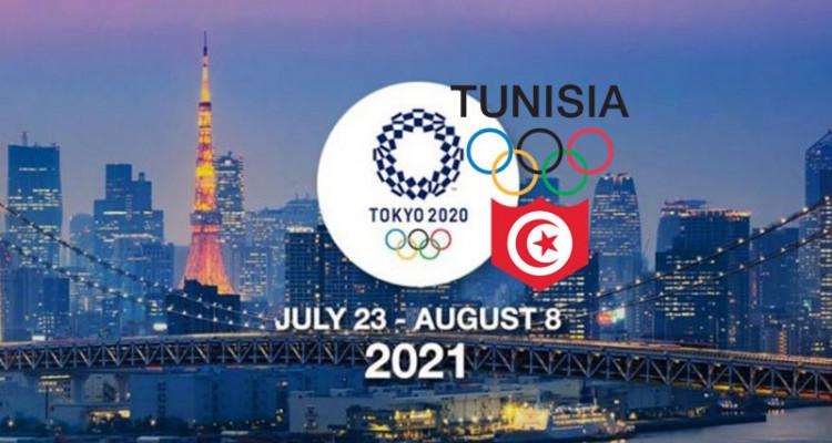 برنامج المشاركة التونسية  في اليوم الخامس من الالعاب الاولمبية طوكيو
