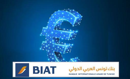 مساهمة قيمة للـBIAT في أول عملية مبتكرة لنقل العملة الرقمية