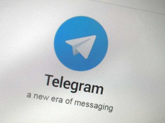 """1000 مشاهد لمحادثات الفيديو الجماعية على """"تلغرام"""""""