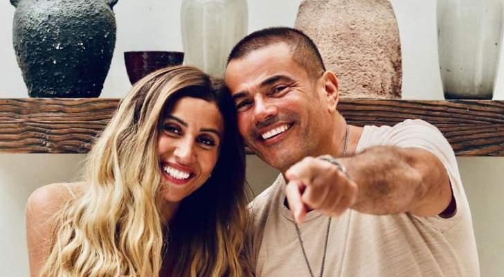 دينا الشربيني ترقص أمام عمرو دياب لأول مرة بعد انفصالهما (فيديو)