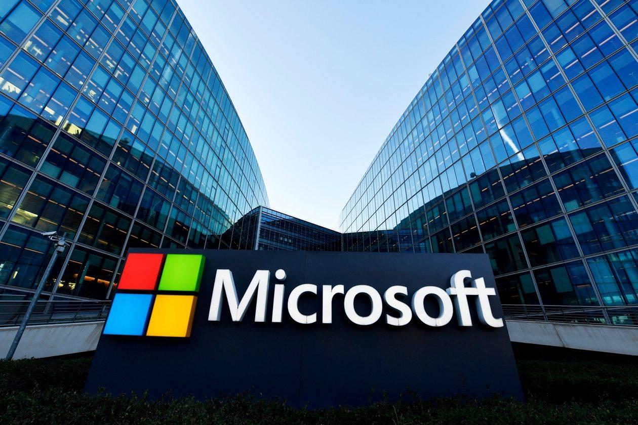 اختراق كبير لبيانات ميكروسوفت