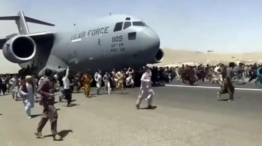 أحزان.. الأفغان