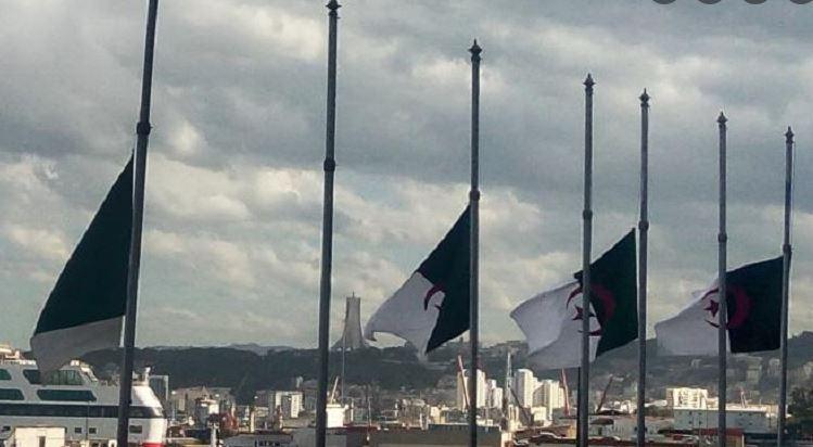الجزائر: تنكيس الأعلام لثلاثة أيام