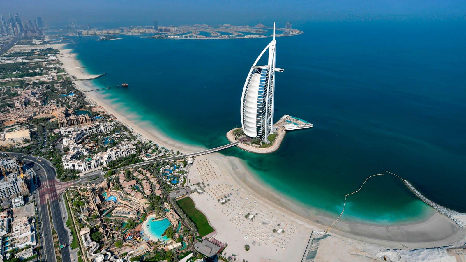 بيع أغلى قطعة أرض في دبي !!!
