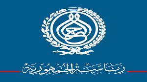 رئاسة الجمهورية تعطل مشاركة تونس بمسرحية 'ذئاب منفردة' في مهرجان الأردن