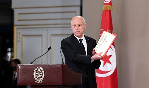 الجمعيّة التونسيّة للدّفاع عن الحريّات الفرديّة : الدستور يحضر ويغيب طبقا لأهواء ومصالح رئيس الجمهورية