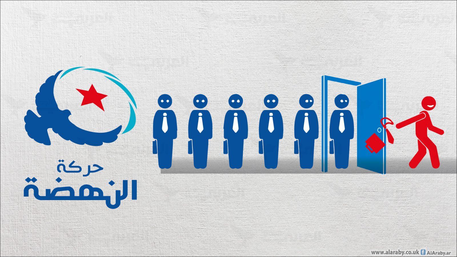 القائمة الكاملة للمستقيلين من حركة النهضة