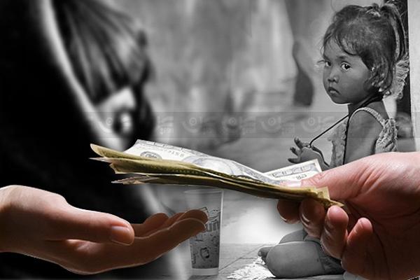 أغلبهم من الأطفال: 907 ضحية للاتجار بالبشر في تونس سنة 2020