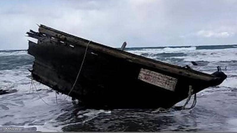 """24 """"سفينة أشباح"""" تظهر في المحيط الهادئ (فيديو)"""