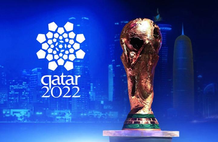 """موعد قرعة """"كأس العالم قطر 2022"""""""
